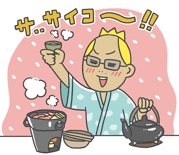 おやっとさぁ!鹿児島・宮崎に行って来もした!