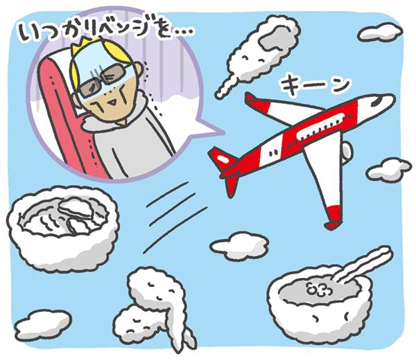 名古屋で風邪っぴき…