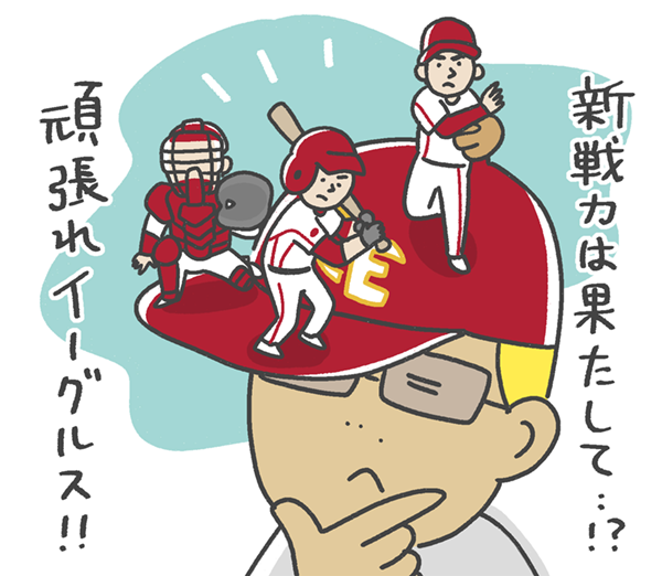 キャーンプ・イーン!からのオープン戦スタート!