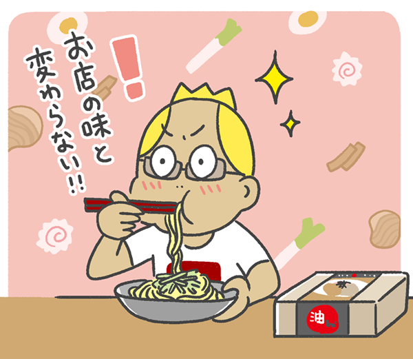 お店の味と変わらない!!
