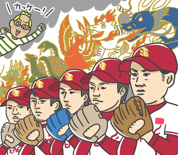 今季の楽天投手陣…何か楽しみじゃないスか?