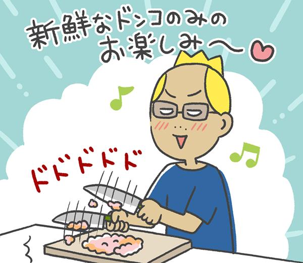 美味しく食べたい宮城の魚